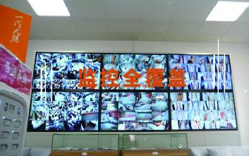 北京吾道画室服务管理篇
