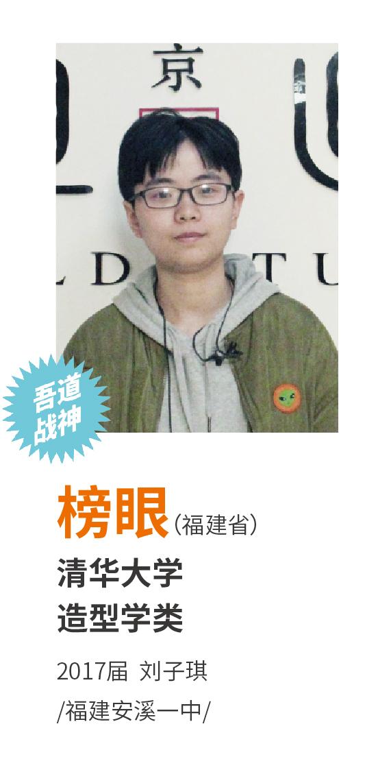 19刘子琪