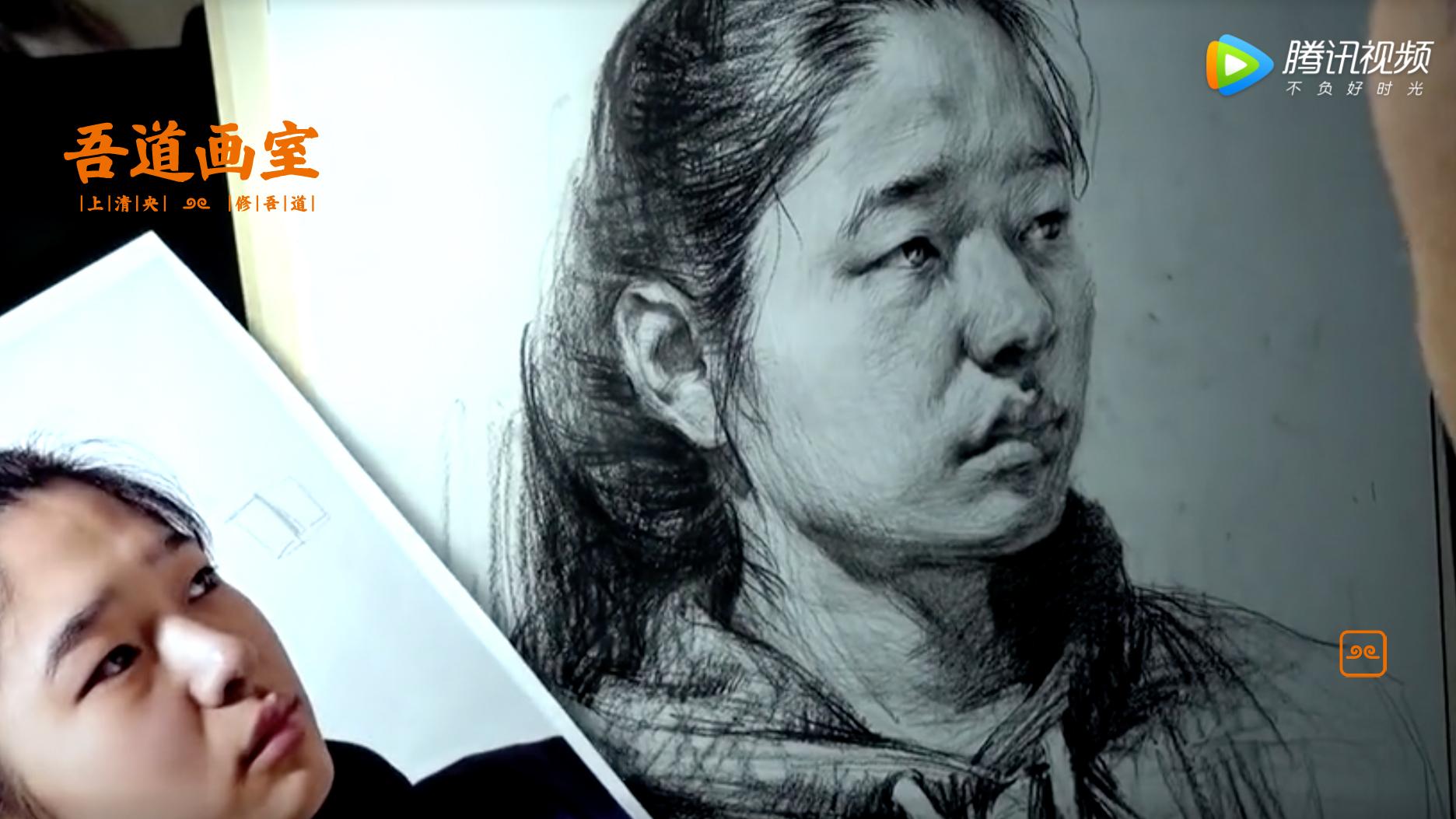 素描头像示范《半侧女青年2》-吾道画室