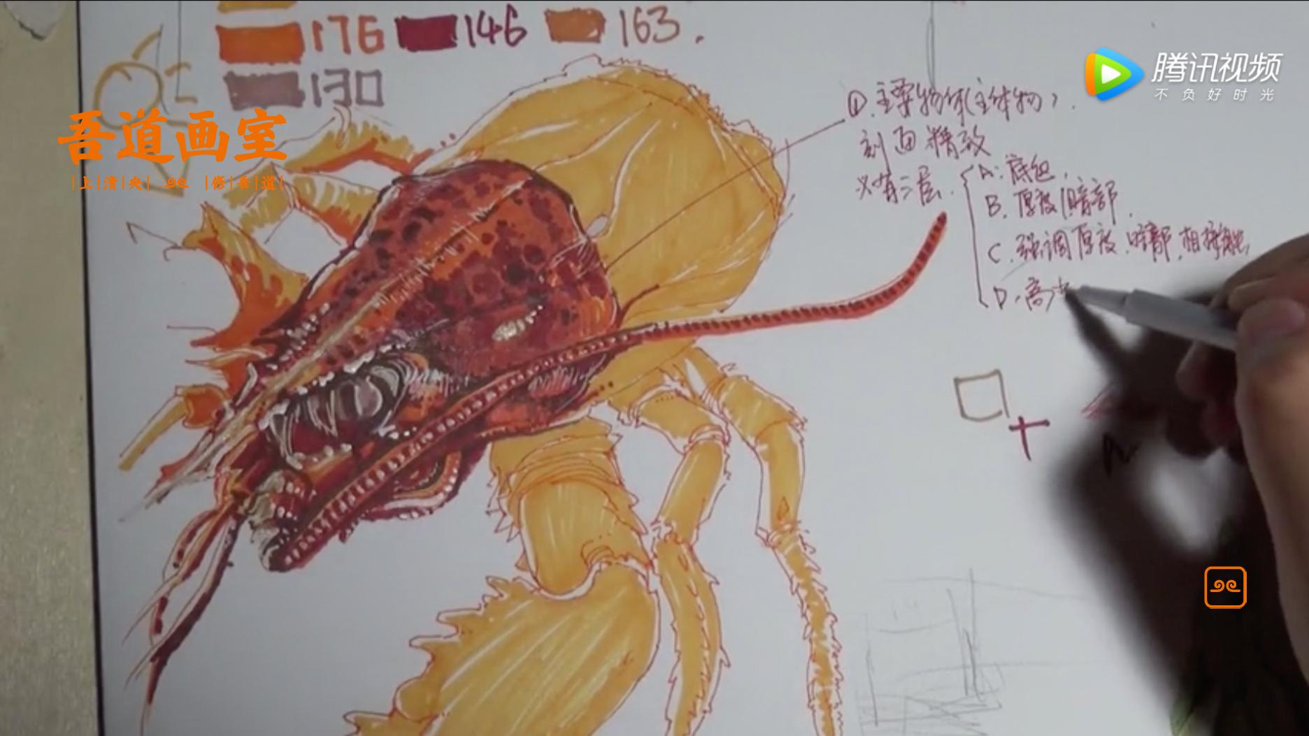 设计类单体塑造《龙虾局部》-示范吾道画室