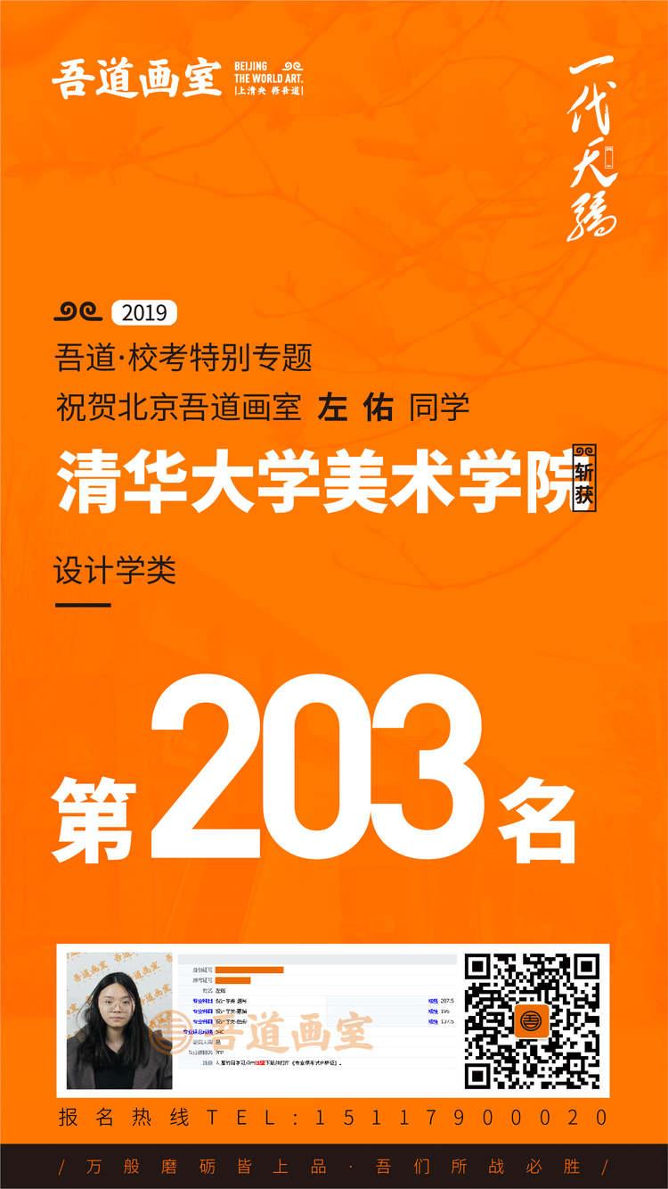 203-1