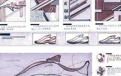 高考美术集训班央美设计基础素材
