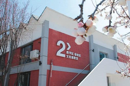 美术高考强化画室二号楼(教学区、宿舍区、文化课区)